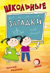 Издательство сибирское