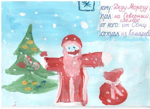 Загадки зима для детей 6-7 лет