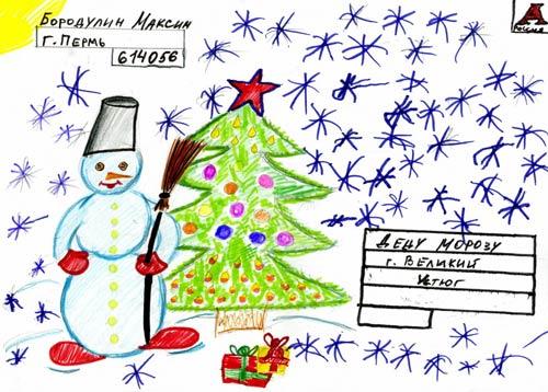 Какие рисунки можно нарисовать на открытке деду морозу, пивные кружки пивом