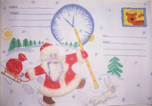Какие рисунки можно нарисовать на открытке деду морозу
