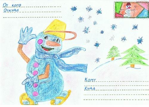 Надписями семья, как нарисовать открытки деду морозу