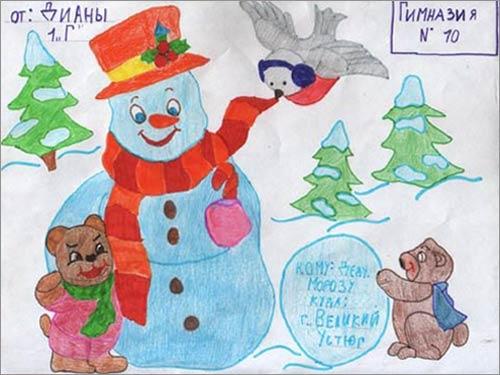 Маю, нарисовать открытку деду морозу своими руками