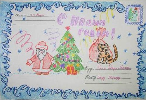 Письмо деду морозу нарисовать открытку, день рождения