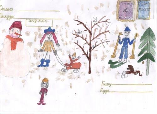 Детский портал солнышко праздники