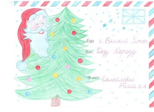 Какие рисунки можно нарисовать на открытке деду морозу, пленница смешные картинки