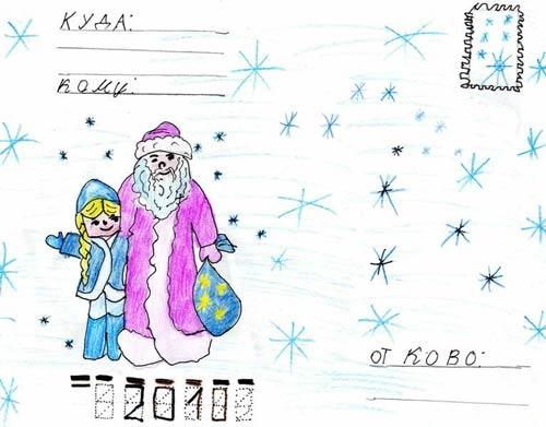 Дед мороз конкурс рисунков