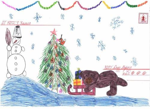 Как нарисовать открытки деду морозу