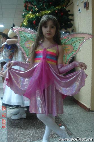 сайт солнышко карнавальные костюмы
