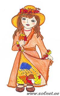 Золотая осень платье авангард