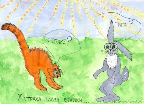 Белгород конкурсы рисунков