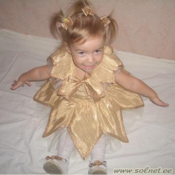 Новогодний костюм Золотая звездочка. Карнавальные ... - photo#45