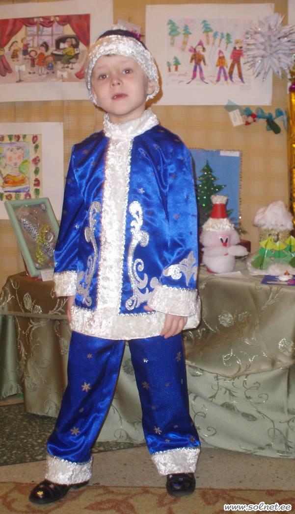 Детский портал солнышко каталог карнавальных костюмов