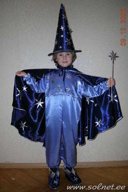 Костюм волшебника своими руками с фото