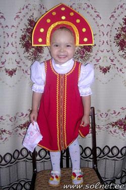 Карнавальный детский костюм русская