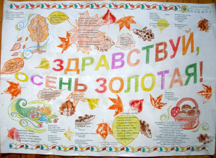 Газета золотая долина партизанский район - 2c74