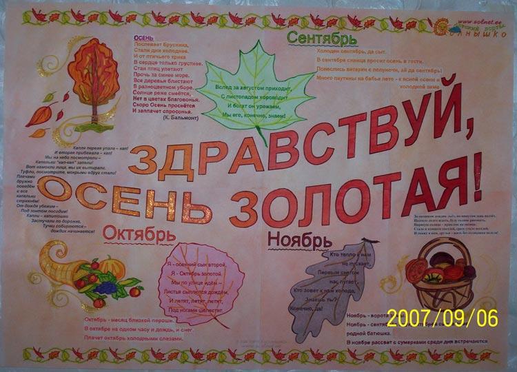 Газета золотая долина партизанский район - 5c