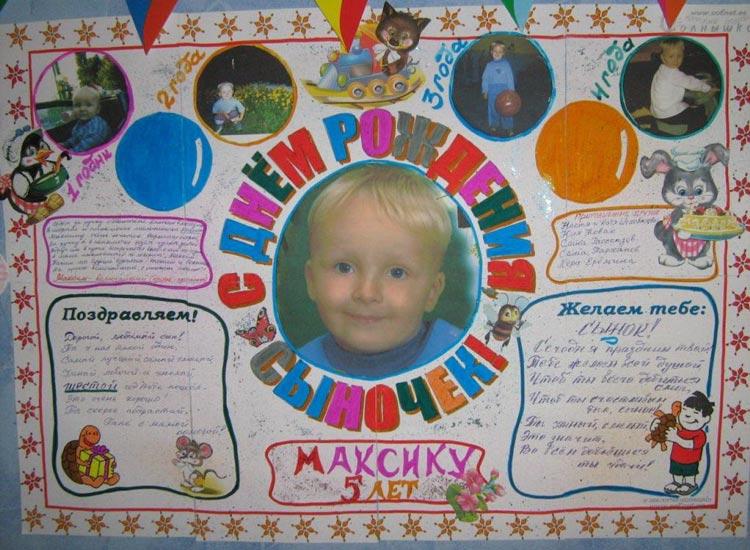 Прикольный плакат с днём рождения своими руками подруге