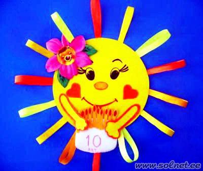 22 солнечный юбилей