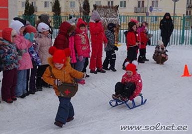 Солнышко детский сайт картинки к 23 февраля