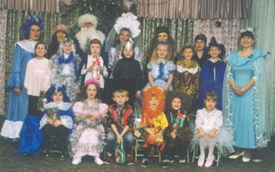 Старшая логопедическая группа 'Колокольчик', ЦРР-ДОУ № 57, г. Магадан; декабрь 2001