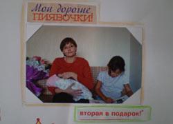 Сон подарок от матери 8