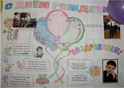 Учебник по биологии пономарев 9 класс читать онлайн