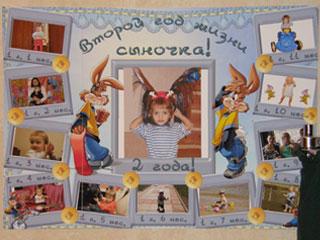 сценки на день рождения учителя 5 класс