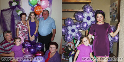 Фиолетовая вечеринка. 18 лет