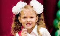 33 полезных совета к 1 сентября для детей и родителейя