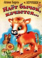 О детской литературе
