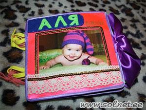 Развивающая книжка малышка