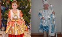 Творческий конкурс Карнавальный костюм – 2018