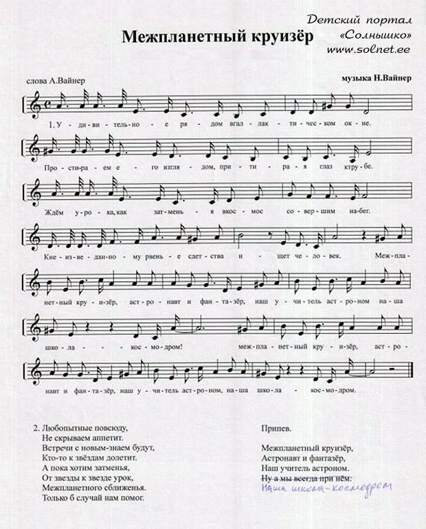 макаревич все песни минус