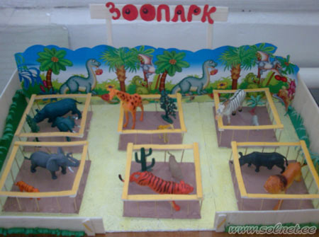 Зоопарк в детском саду своими руками в детский сад
