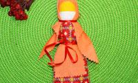 Кукла Лихоманка