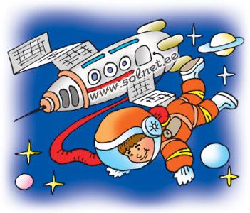космонавт для детей картинки